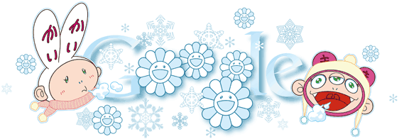 Google Logo: First Day of Winter. Doodle by Takashi Murakami, 2011. (Southern Hemisphere)